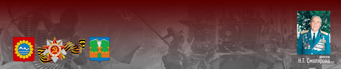 Лабинская организация ветеранов войны и труда